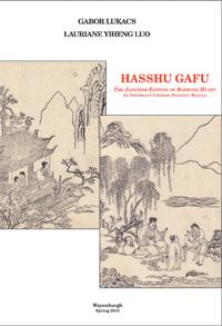 Hasshu Gafu